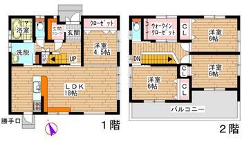 笹尾西1 3080万円 3080万円、4LDK、土地面積237.76m<sup>2</sup>、建物面積107.64m<sup>2</sup>