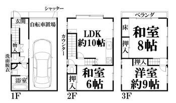 北村1 1400万円 1400万円、3LDK、土地面積41.04m<sup>2</sup>、建物面積96.57m<sup>2</sup> 間取り図
