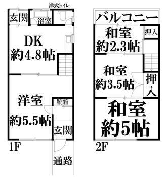 泉尾3 789万円 789万円、4DK、土地面積44.27m<sup>2</sup>、建物面積52.31m<sup>2</sup> 間取り図