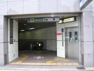 泉尾3 789万円 大阪メトロ長堀鶴見緑地線 大正駅まで1400m