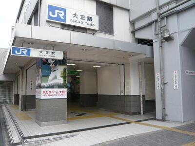 南恩加島6 2065万円 JR大阪環状線 大正駅 バス乗車14分 「大運橋通」バス停まで400m