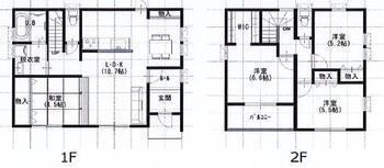 神辺町大字新徳田 2628万円