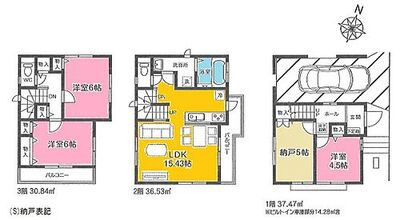 富士見市関沢3丁目 新築一戸建て No.1