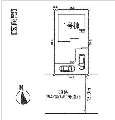 内覧可能64坪の敷地・南道路で日当たり良好な新築住宅龍