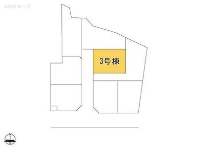 志木市上宗岡第19 新築一戸建て 全8棟 3号棟 図面と異なる場合は現況を優先