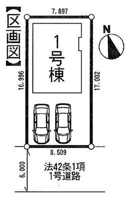 新築戸建・成田市吾妻3丁目