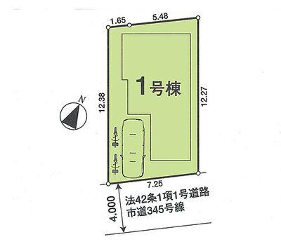 新築 ふじみ野市上福岡2期「グルニエ付き」 区画図:駐車スペース1台分有り^^