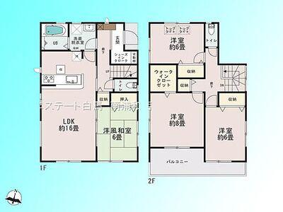 獨協大学前駅第1期 学区/八幡小・松江中 5号棟