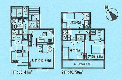 上尾市緑丘5丁目 新築一戸建て 10期 No.1