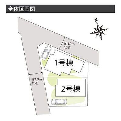 枚方市松丘町 全2棟 駐車場スペース1台分ございます。