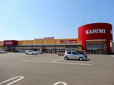 山武郡芝山町新井田 【スーパー】KASUMI(カスミ) 八街朝日店まで5823m