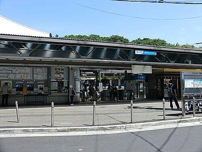 小田急線読売ランド前駅 距離約33m