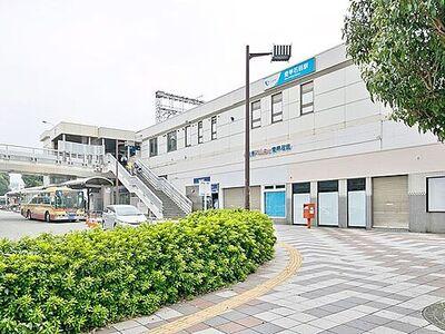 小田急電鉄小田原線「愛甲石田」駅  距離約880m
