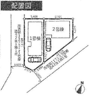 富士見市水谷東第三 配置図
