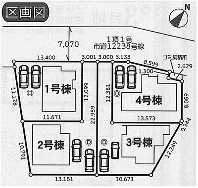 さいたま市見沼区深作7期 新築住宅/全4棟 区画図