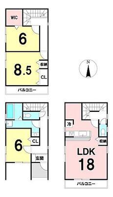 吉倉町1丁目 新築戸建1号棟