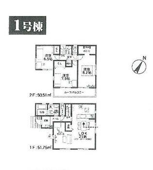 神栖市日川20 1期 新築戸建て 全3棟 土地面積312.88平米 建物面積102.26平米