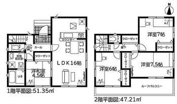 豊橋市中岩田19-1期 全6棟 4号棟 4LDK
