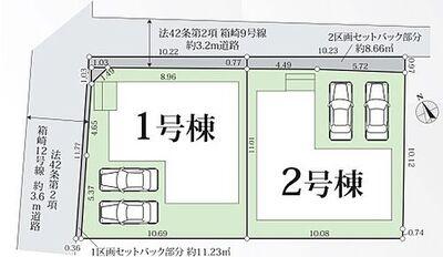 東区箱崎2丁目 1号棟(全2棟) 区画図です。1号棟