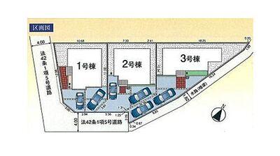町田市本町田第39 戸建 全3棟1号棟 区画図