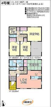 平第13 4号棟 アーネストワン 間取りは実際に出来上がるものです。間取りを参考にご覧になりながらご家族と家具の配置などご相談ください。