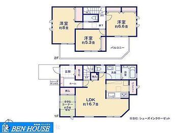 川崎市宮前区梶ケ谷(戸建)06 図面と異なる場合は現況を優先