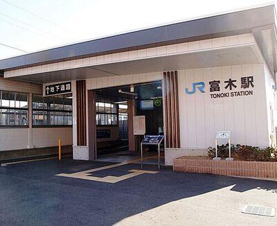 中古一戸建 堺市西区上 JR阪和線「富木」駅 徒歩11分まで1202m