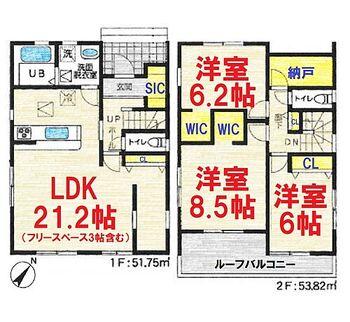 香取市佐原ロ2号棟(オール電化・SIC・2WIC・納戸・駐車3台) 3SLDK SIC(シューズインクローク)やWIC(ウォークインクローク)など収納が豊富な間取りになっています。