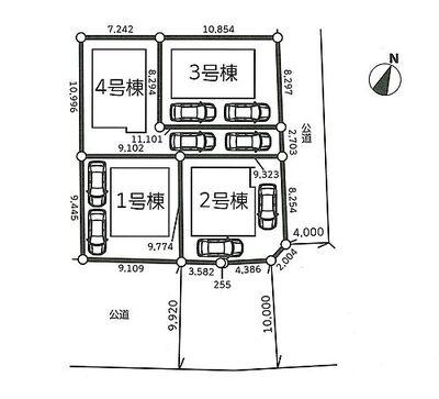 北区盆栽町 新築住宅/全4棟 全体区画図