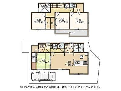 枚方市須山町 9号棟