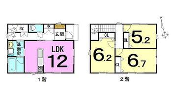 大字松原東5丁目 新築戸建 駐車場は2台可能!令和3年1月に完成!住まい給付金対象物件(最大50万)!