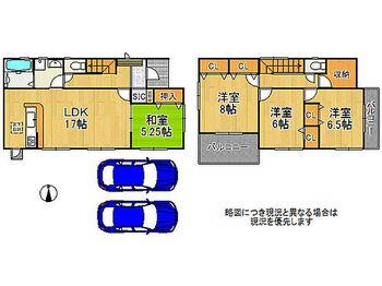 桜井市安倍木材団地2丁目 新築一戸建て 6号棟 2面バルコニーで、陽当たり良好!4LDKの間取りです!