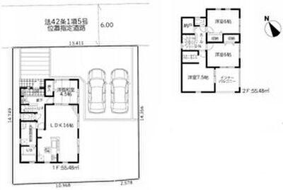 新築戸建 Livele Garden 光ケ丘4丁目