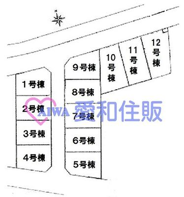 川越市小仙波町2丁目5期 新築分譲住宅全12棟 本川越駅物件 区画図
