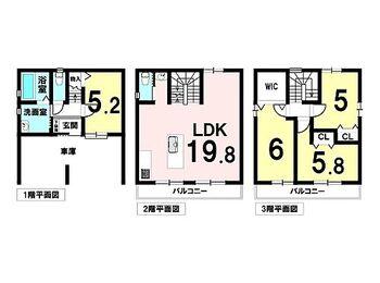 新築戸建 葵区千代田3丁目 A棟