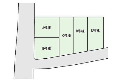 複数路線乗り入れる「長津田」駅徒歩8分 新築一戸建て(A) 区画図:1区画図: