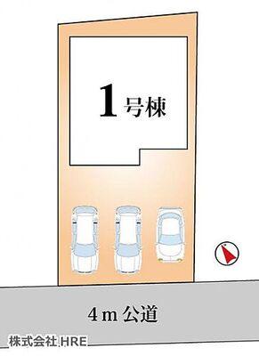 四街道市鹿渡 49坪の広々敷地。カースペースは車種により3台駐車可能。