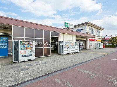 所沢市松郷の再生住宅 東所沢駅