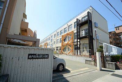 神戸市東灘区森北町3丁目新築一戸建て 小学校神戸市立本山第三小学校まで353m