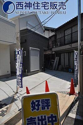 交通は、JR山陽本線「明石」駅までバス約13分「玉津曙」停徒歩約5分の立地となっております。現地(2019年5月25日)撮影