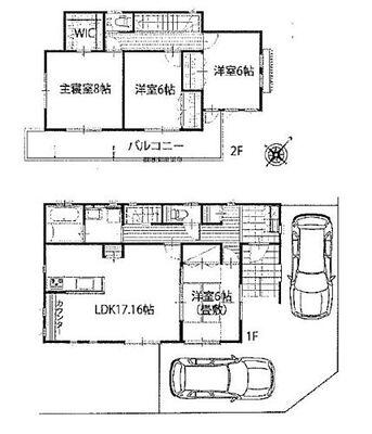 新築戸建 佐倉市千成3丁目17P1