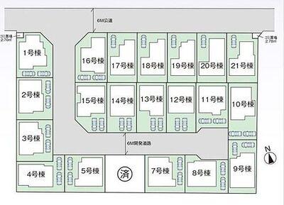 船橋市二和東5丁目 新築戸建2号棟 最寄り駅まで徒歩約4分