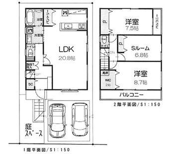 所沢市小手指町4丁目・全3棟 新築一戸建 B号棟 【B号棟】敷地面積110.20?(33.33坪)、南向きにつき日当たり・通風良好の2SLDKです。