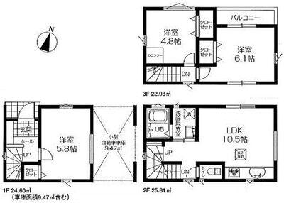 さいたま市南区内谷2丁目 新築住宅 間取り図
