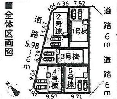 西尾市新在家町第1 新築戸建2号 2号棟 区画図