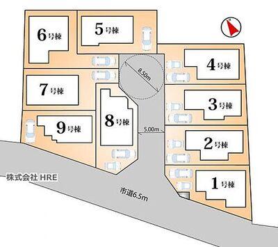 薬園台3期 全9棟 3号棟 全9棟の新築分譲住宅。敷地面積約34坪から37坪。