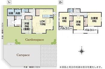 掛川市下垂木 新築 全2棟 1号棟 並列駐車4台可能な広々敷地!全室バルコニーへ出入りができて、布団を干すのに便利です!