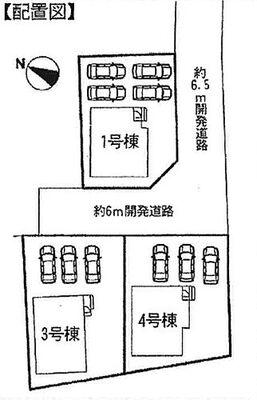 CradleGarden藤岡市中第2 3号棟 本物件は3号棟