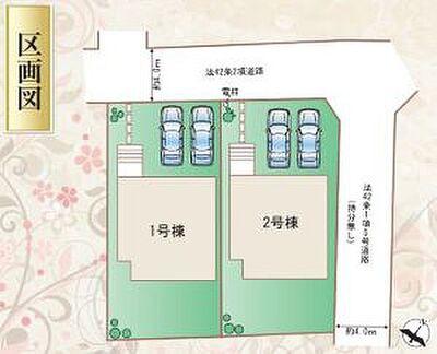 ハーモニータウン東区保田窪4丁目3期 区画図