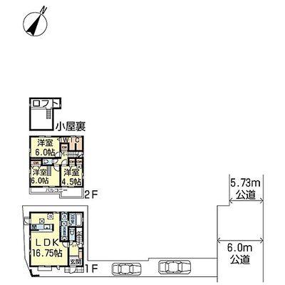 調布市飛田給3丁目新築戸建2号棟